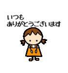商売繁盛 女の子編(個別スタンプ:2)