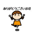 商売繁盛 女の子編(個別スタンプ:3)