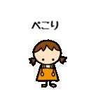 商売繁盛 女の子編(個別スタンプ:4)