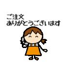 商売繁盛 女の子編(個別スタンプ:5)