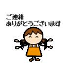 商売繁盛 女の子編(個別スタンプ:6)