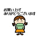 商売繁盛 女の子編(個別スタンプ:7)