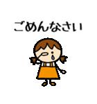 商売繁盛 女の子編(個別スタンプ:8)