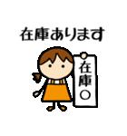 商売繁盛 女の子編(個別スタンプ:11)