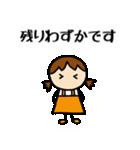商売繁盛 女の子編(個別スタンプ:12)