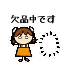 商売繁盛 女の子編(個別スタンプ:13)