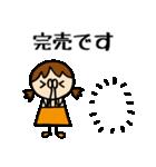 商売繁盛 女の子編(個別スタンプ:14)