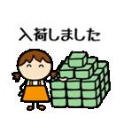 商売繁盛 女の子編(個別スタンプ:15)