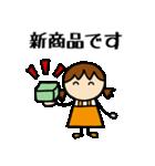 商売繁盛 女の子編(個別スタンプ:16)