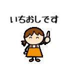 商売繁盛 女の子編(個別スタンプ:18)