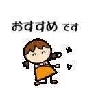 商売繁盛 女の子編(個別スタンプ:19)