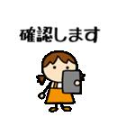 商売繁盛 女の子編(個別スタンプ:21)