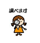 商売繁盛 女の子編(個別スタンプ:22)