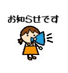 商売繁盛 女の子編(個別スタンプ:23)