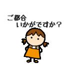 商売繁盛 女の子編(個別スタンプ:25)