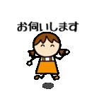 商売繁盛 女の子編(個別スタンプ:26)