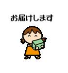 商売繁盛 女の子編(個別スタンプ:27)