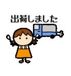 商売繁盛 女の子編(個別スタンプ:28)