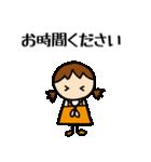 商売繁盛 女の子編(個別スタンプ:29)
