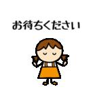 商売繁盛 女の子編(個別スタンプ:30)