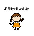 商売繁盛 女の子編(個別スタンプ:31)