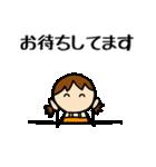 商売繁盛 女の子編(個別スタンプ:32)