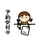 商売繁盛 女の子編(個別スタンプ:33)