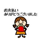 商売繁盛 女の子編(個別スタンプ:34)