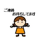 商売繁盛 女の子編(個別スタンプ:35)