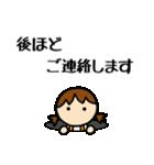 商売繁盛 女の子編(個別スタンプ:36)