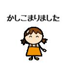 商売繁盛 女の子編(個別スタンプ:37)