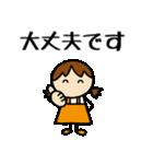 商売繁盛 女の子編(個別スタンプ:38)