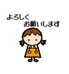 商売繁盛 女の子編(個別スタンプ:39)