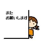 商売繁盛 女の子編(個別スタンプ:40)