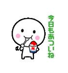 いつでも使える白いやつ【夏】(個別スタンプ:1)