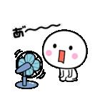 いつでも使える白いやつ【夏】(個別スタンプ:4)