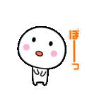 いつでも使える白いやつ【夏】(個別スタンプ:5)