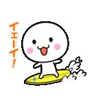 いつでも使える白いやつ【夏】(個別スタンプ:15)