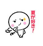 いつでも使える白いやつ【夏】(個別スタンプ:27)