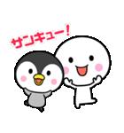 いつでも使える白いやつ【夏】(個別スタンプ:40)