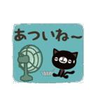 動く♪ナチュラルな夏スタンプ(個別スタンプ:09)