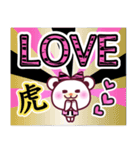 GOGO!虎党!!野球応援スタンプ❤️女子用(個別スタンプ:01)