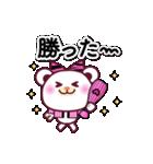 GOGO!虎党!!野球応援スタンプ❤️女子用(個別スタンプ:02)