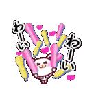 GOGO!虎党!!野球応援スタンプ❤️女子用(個別スタンプ:03)