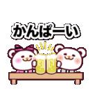GOGO!虎党!!野球応援スタンプ❤️女子用(個別スタンプ:04)