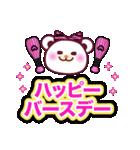 GOGO!虎党!!野球応援スタンプ❤️女子用(個別スタンプ:05)