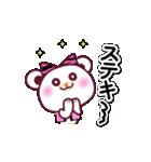 GOGO!虎党!!野球応援スタンプ❤️女子用(個別スタンプ:06)