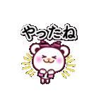 GOGO!虎党!!野球応援スタンプ❤️女子用(個別スタンプ:07)
