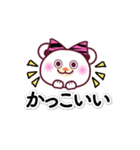 GOGO!虎党!!野球応援スタンプ❤️女子用(個別スタンプ:08)