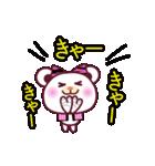 GOGO!虎党!!野球応援スタンプ❤️女子用(個別スタンプ:09)